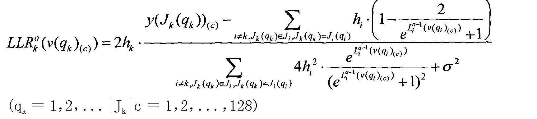 Figure CN101695016BD00192