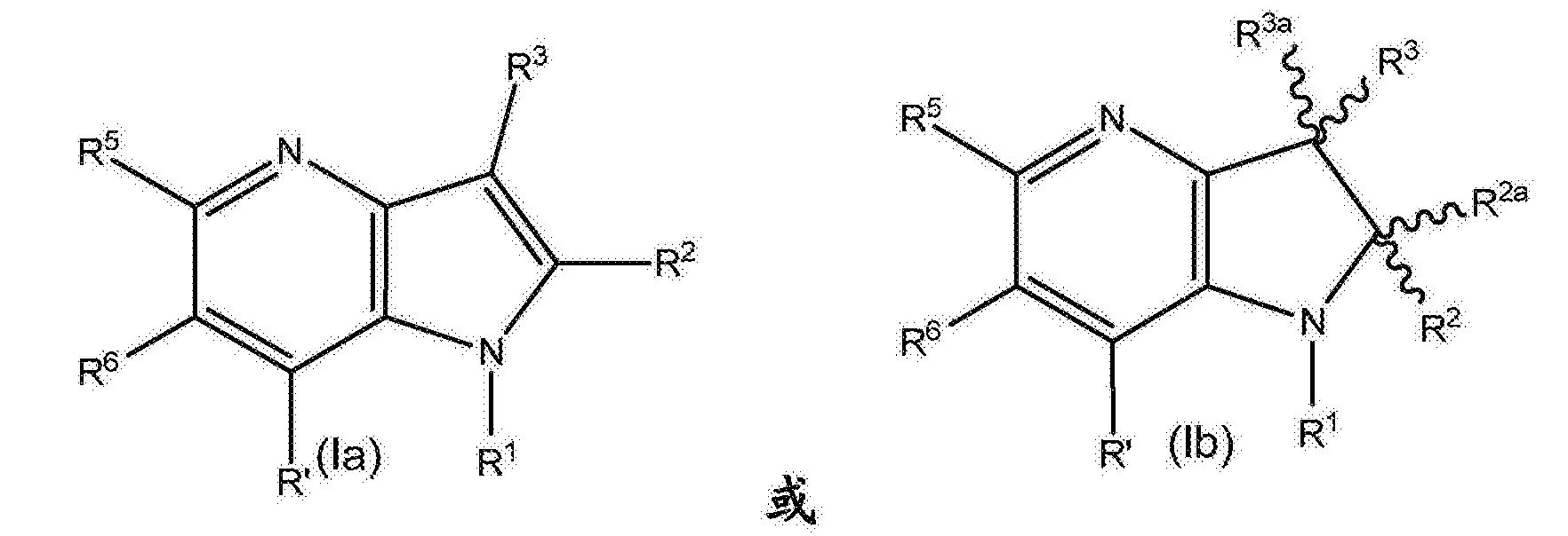 Figure CN105189500AD00431