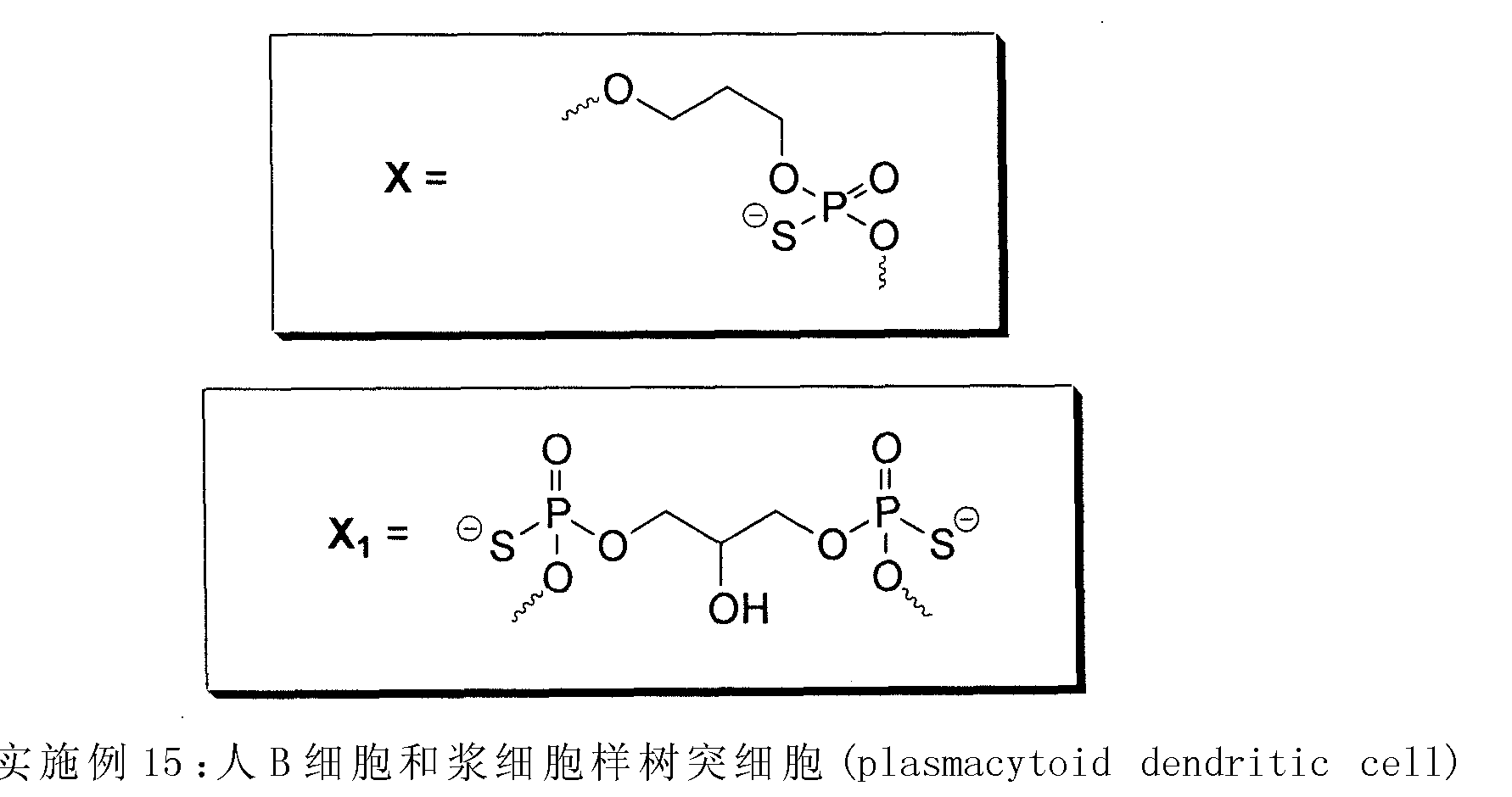 Figure CN101094594BD00511