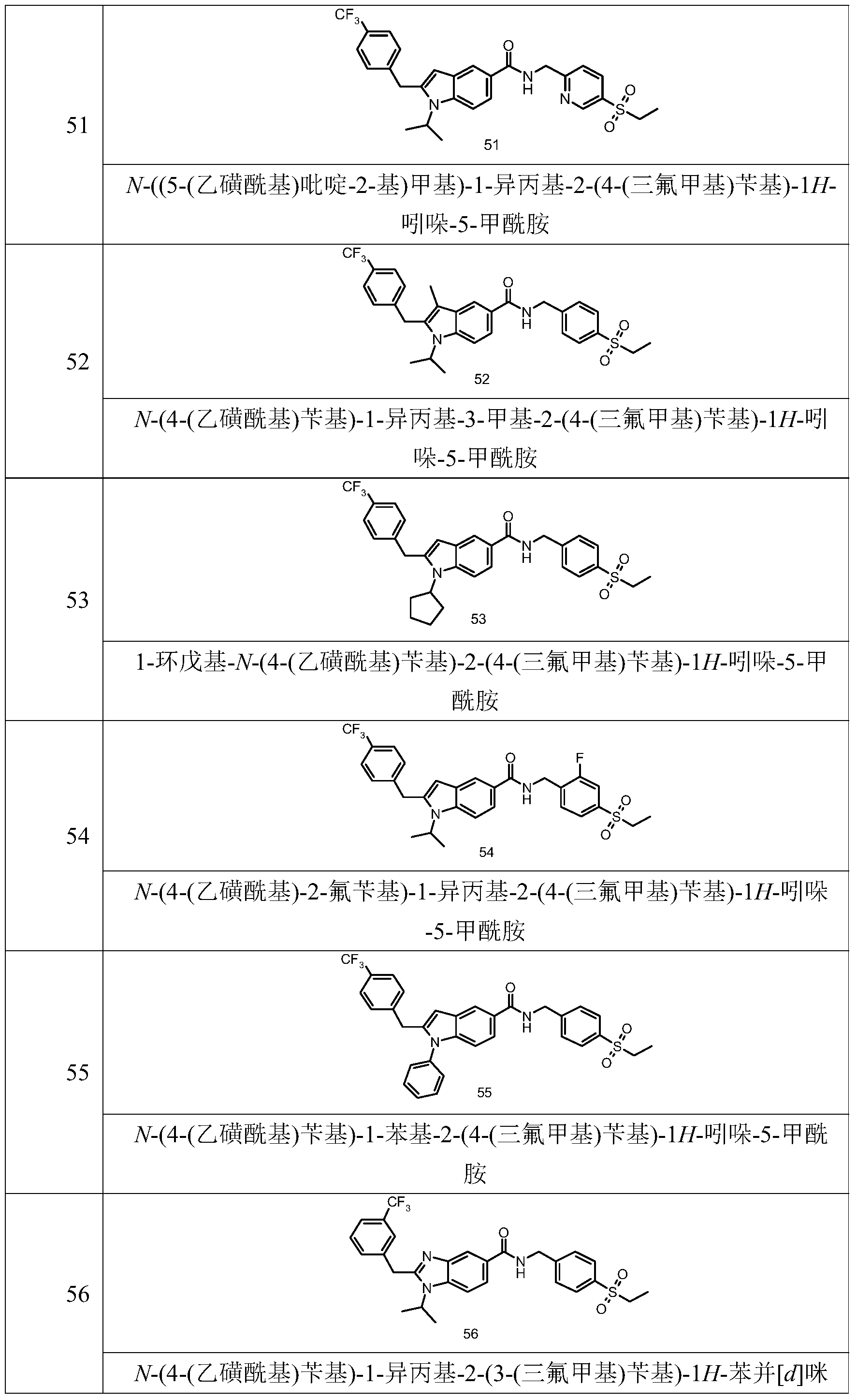 Figure PCTCN2017077114-appb-000022