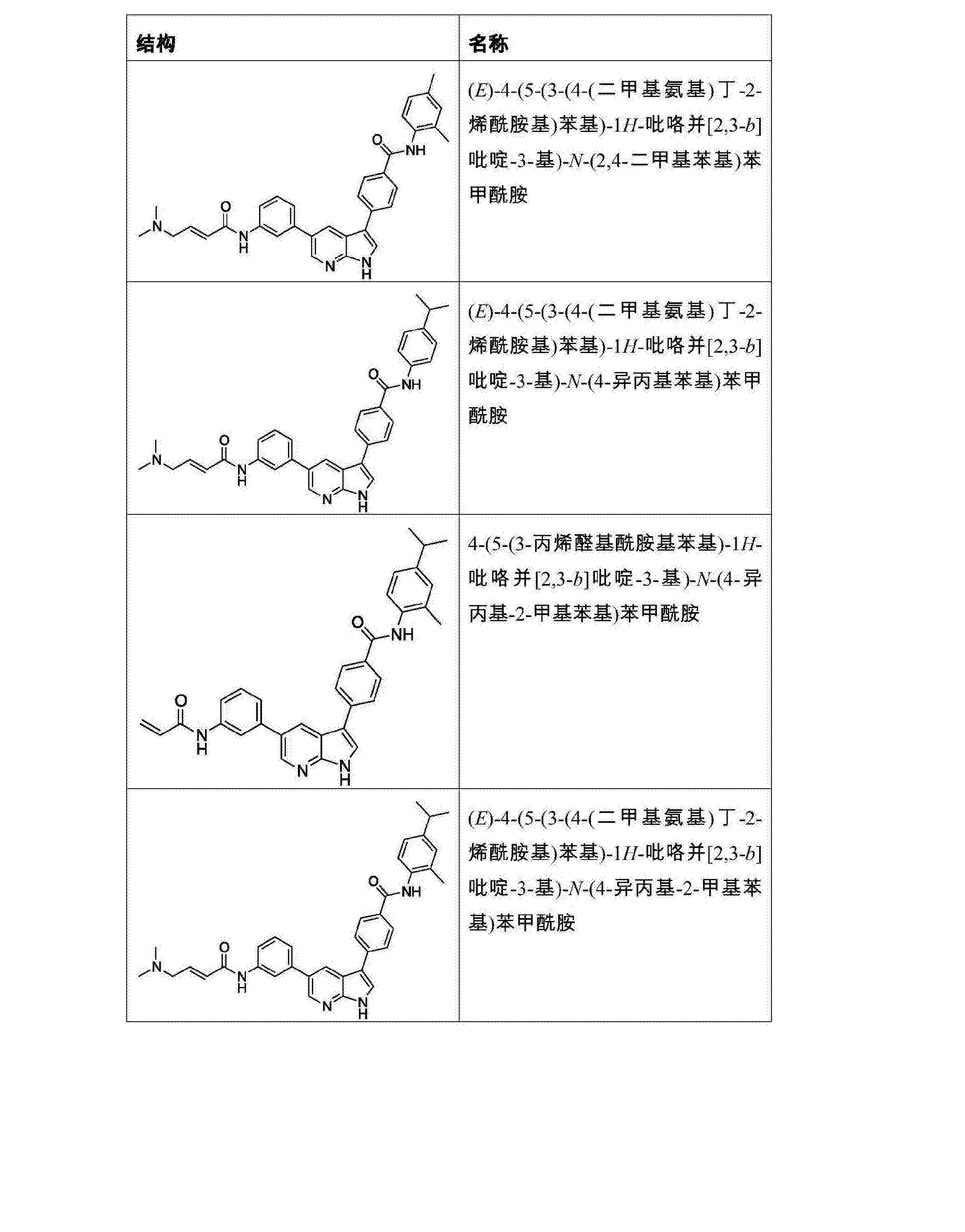 Figure CN107278202AD01381