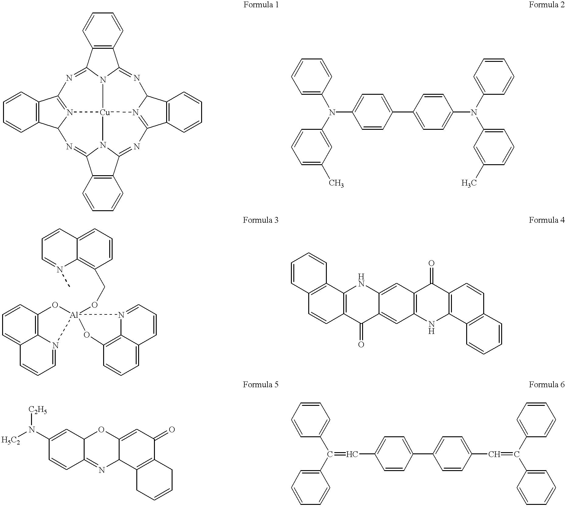 Figure US06350996-20020226-C00001