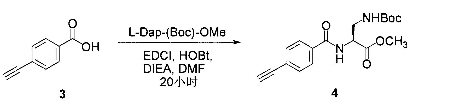 Figure CN102267924AD00842