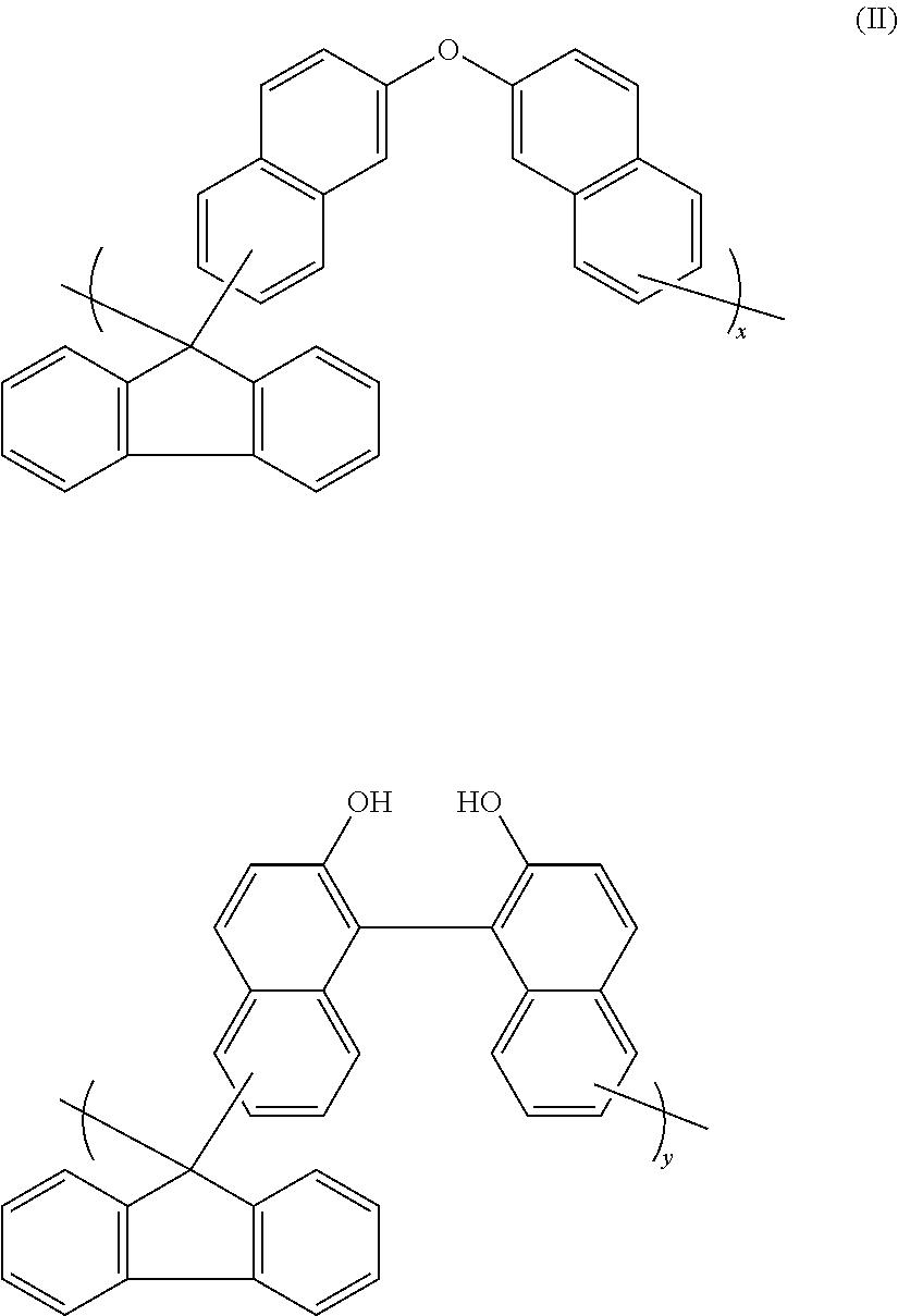 Figure US09045587-20150602-C00024