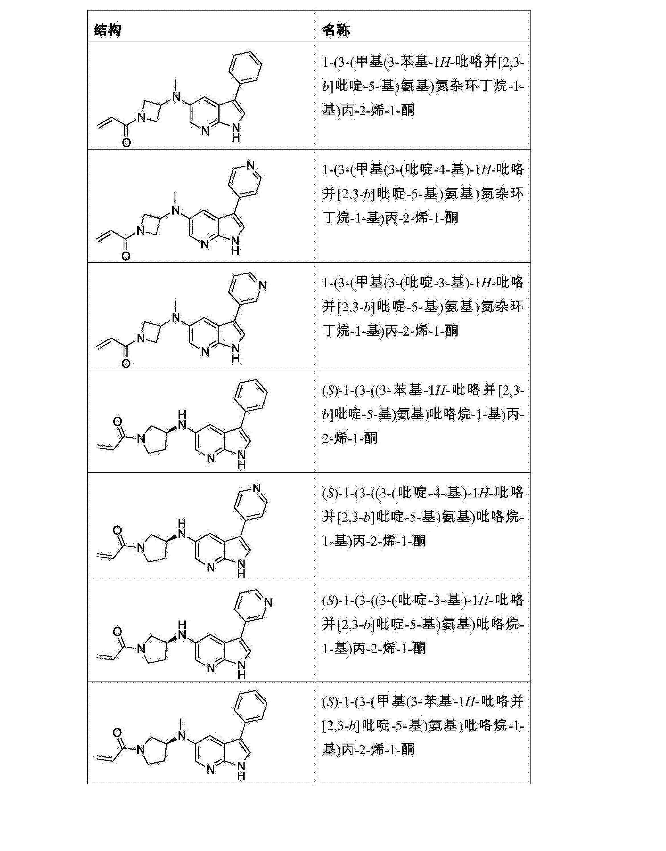 Figure CN107278202AD01171