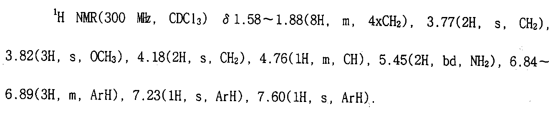 Figure kpo00053