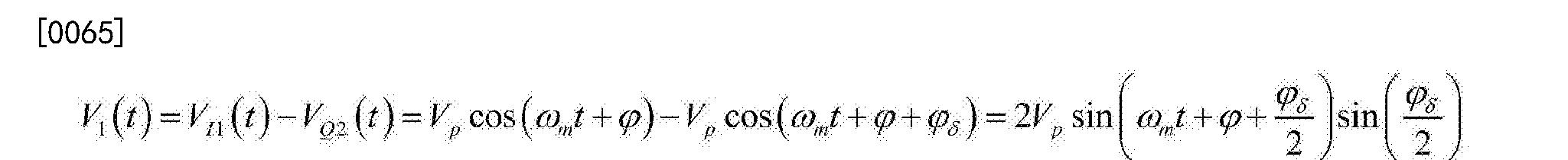 Figure CN104539379BD00082