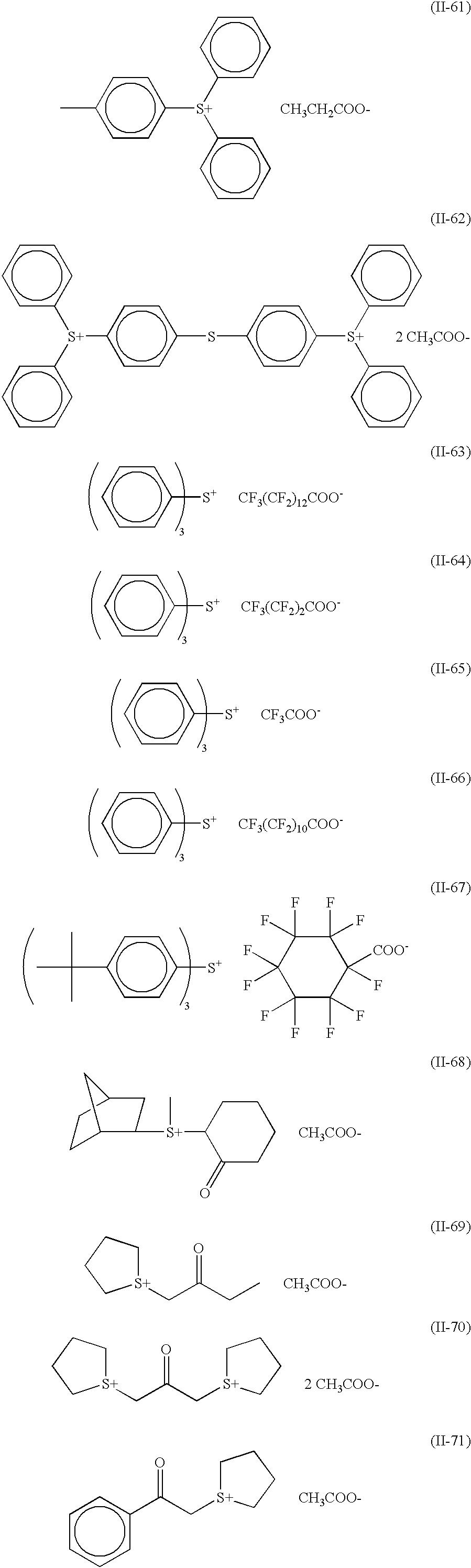 Figure US06492091-20021210-C00090