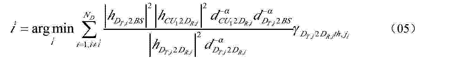 Figure CN102883451AD00132