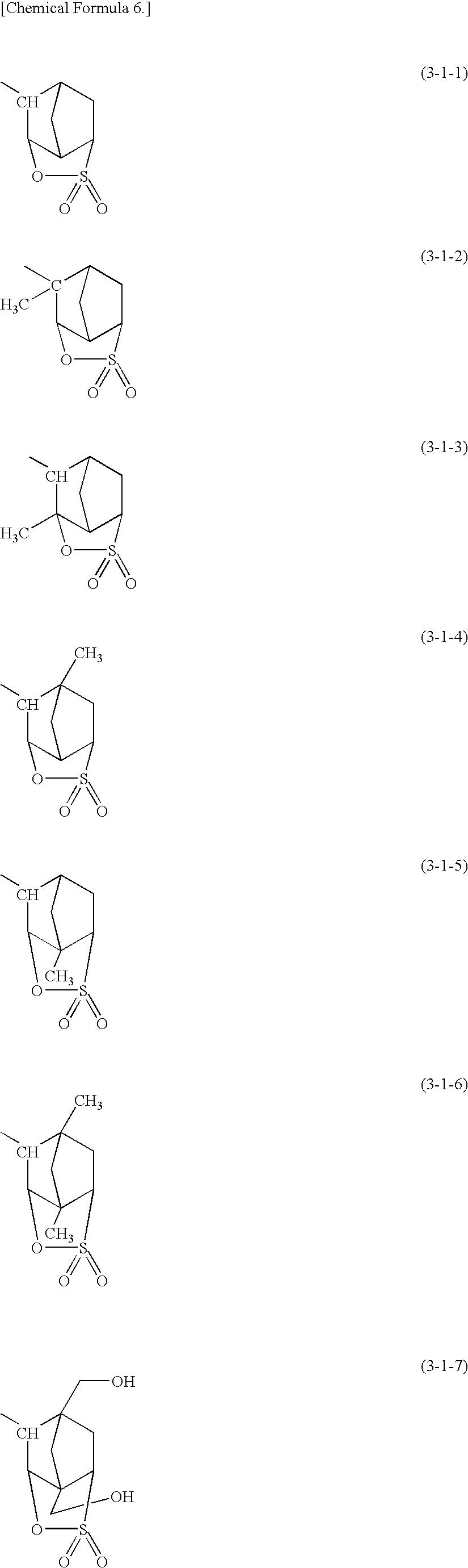 Figure US20100196821A1-20100805-C00007