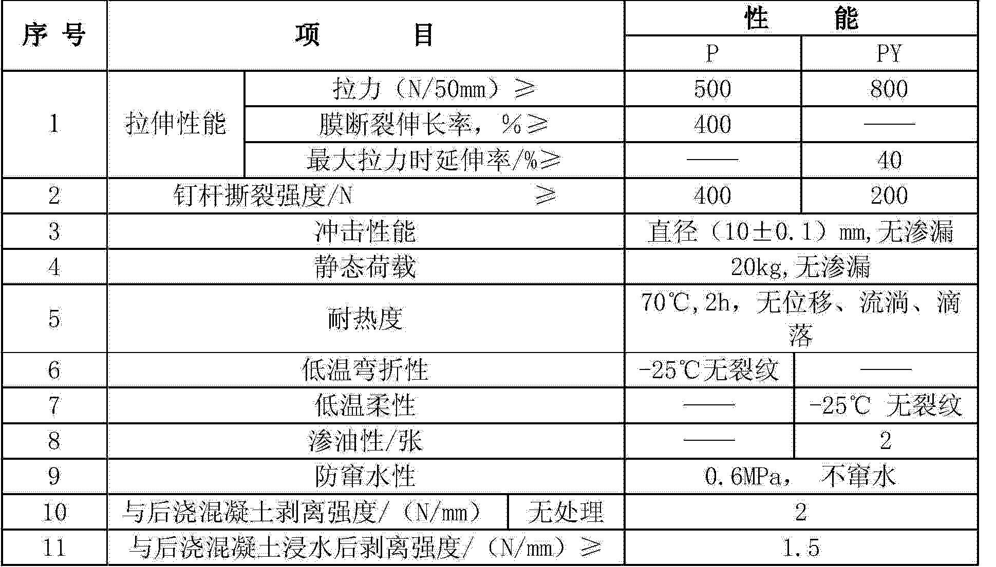 Figure CN204605052UD00092