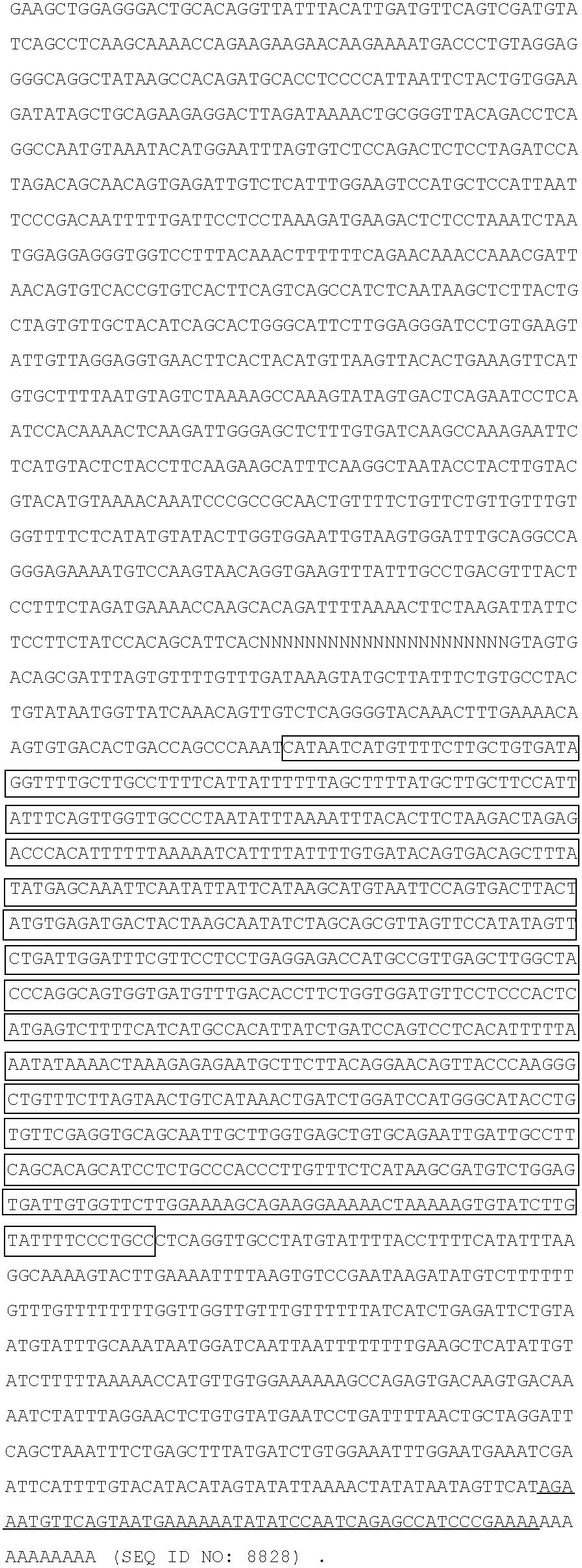 Figure US07235358-20070626-C00005