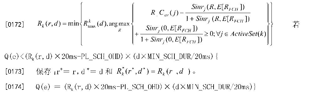 Figure CN104507123AD00164