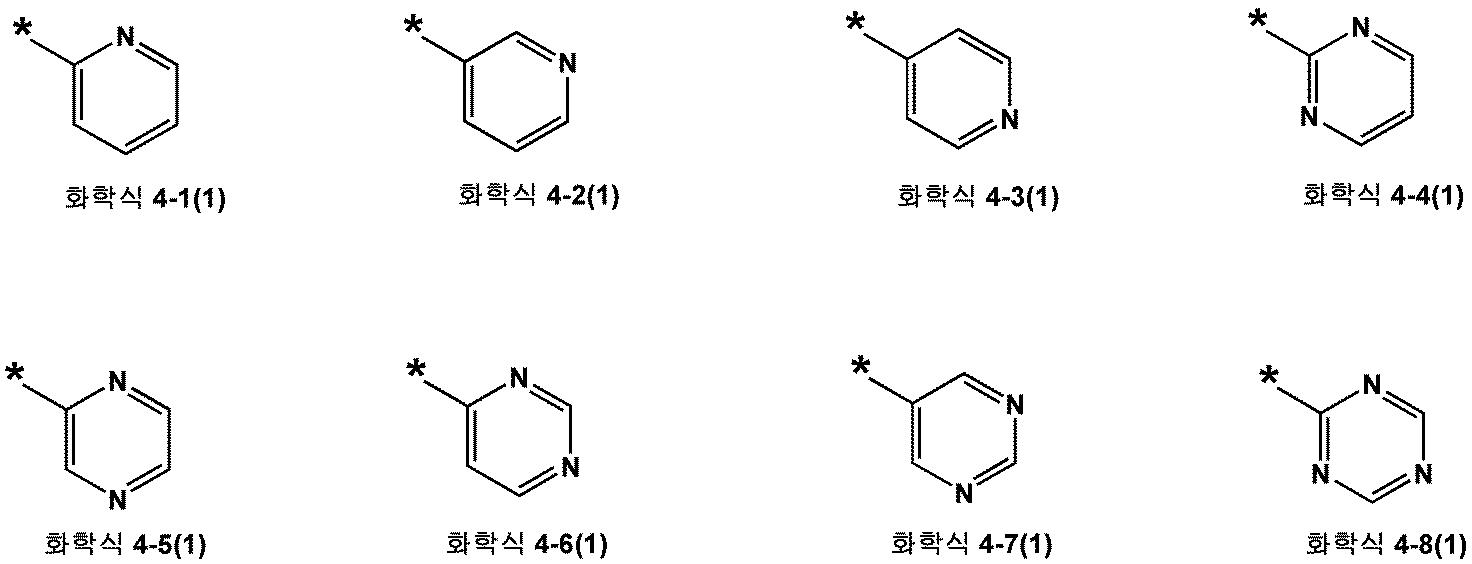 Figure pat00115