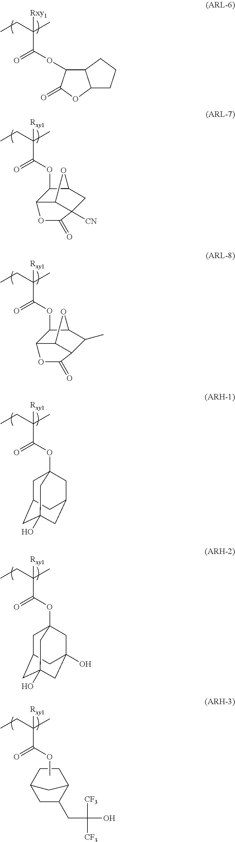 Figure US08476001-20130702-C00041