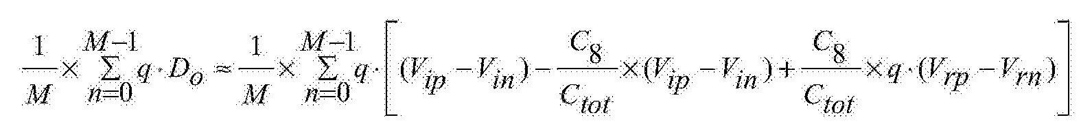 Figure CN105811976AD00094