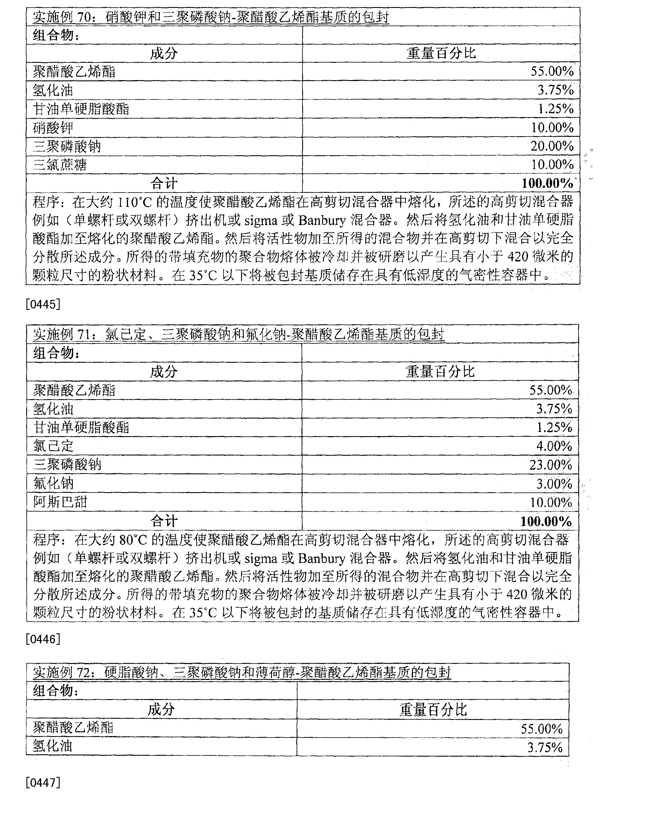 Figure CN101179943BD00961