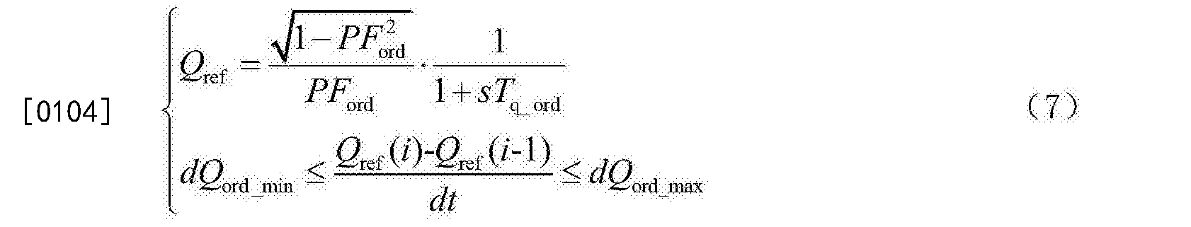 Figure CN107453389AD00122