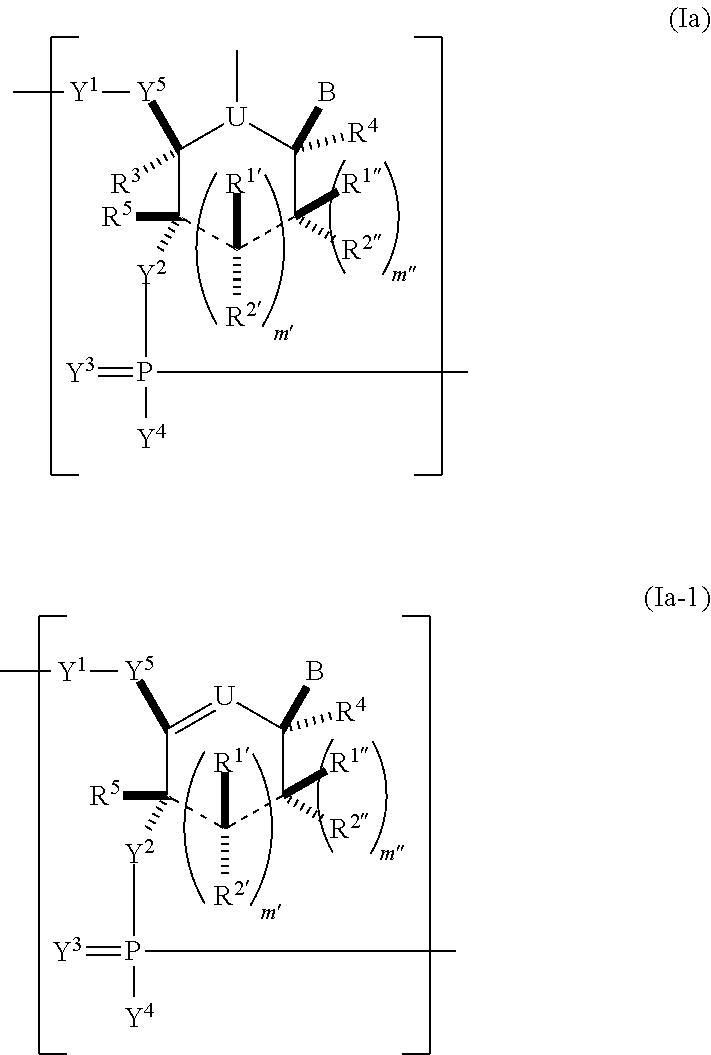 Figure US08680069-20140325-C00001
