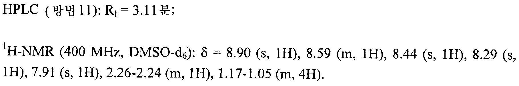 Figure 112009031182761-PCT00141