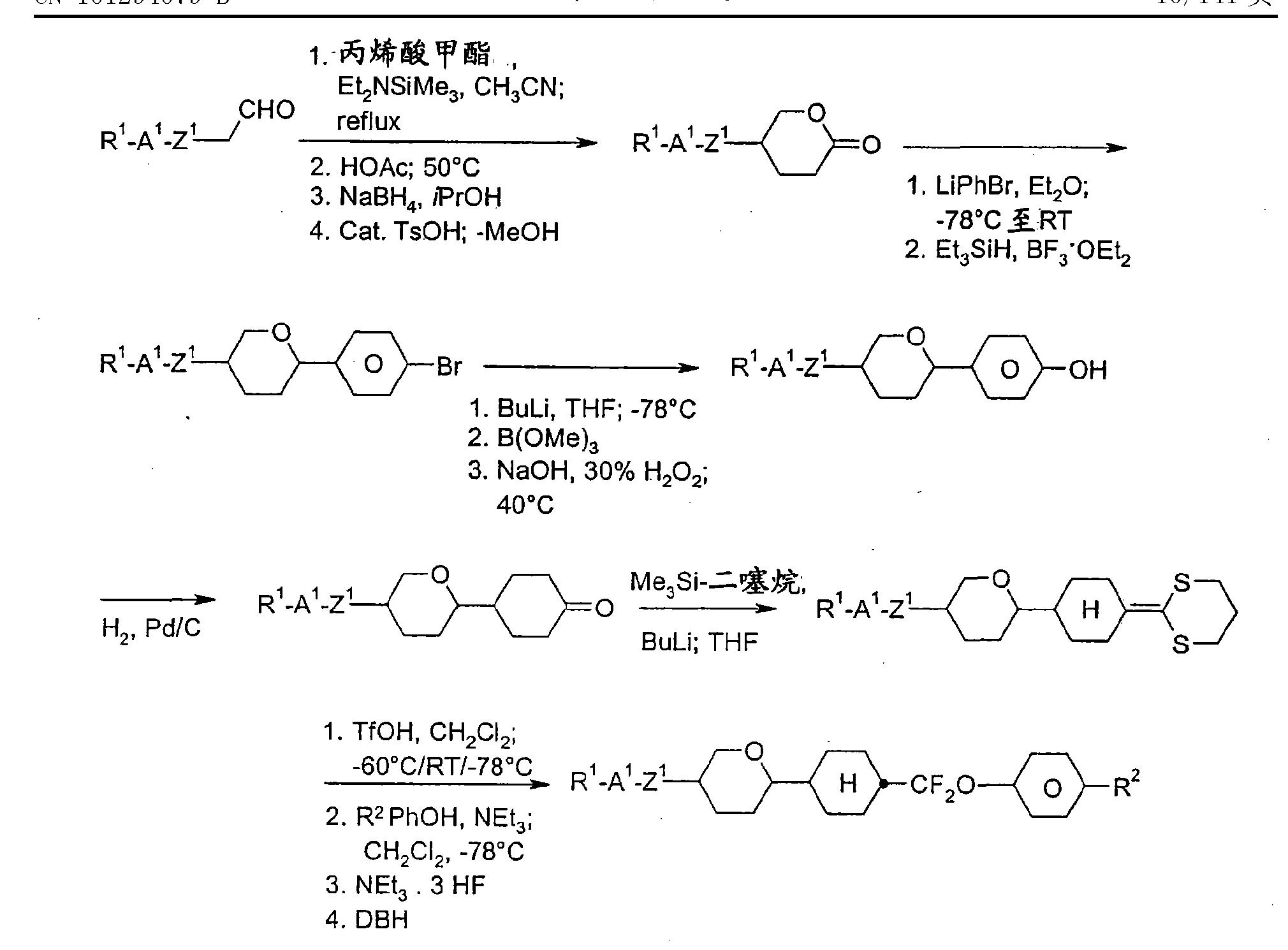 Figure CN101294079BD00241