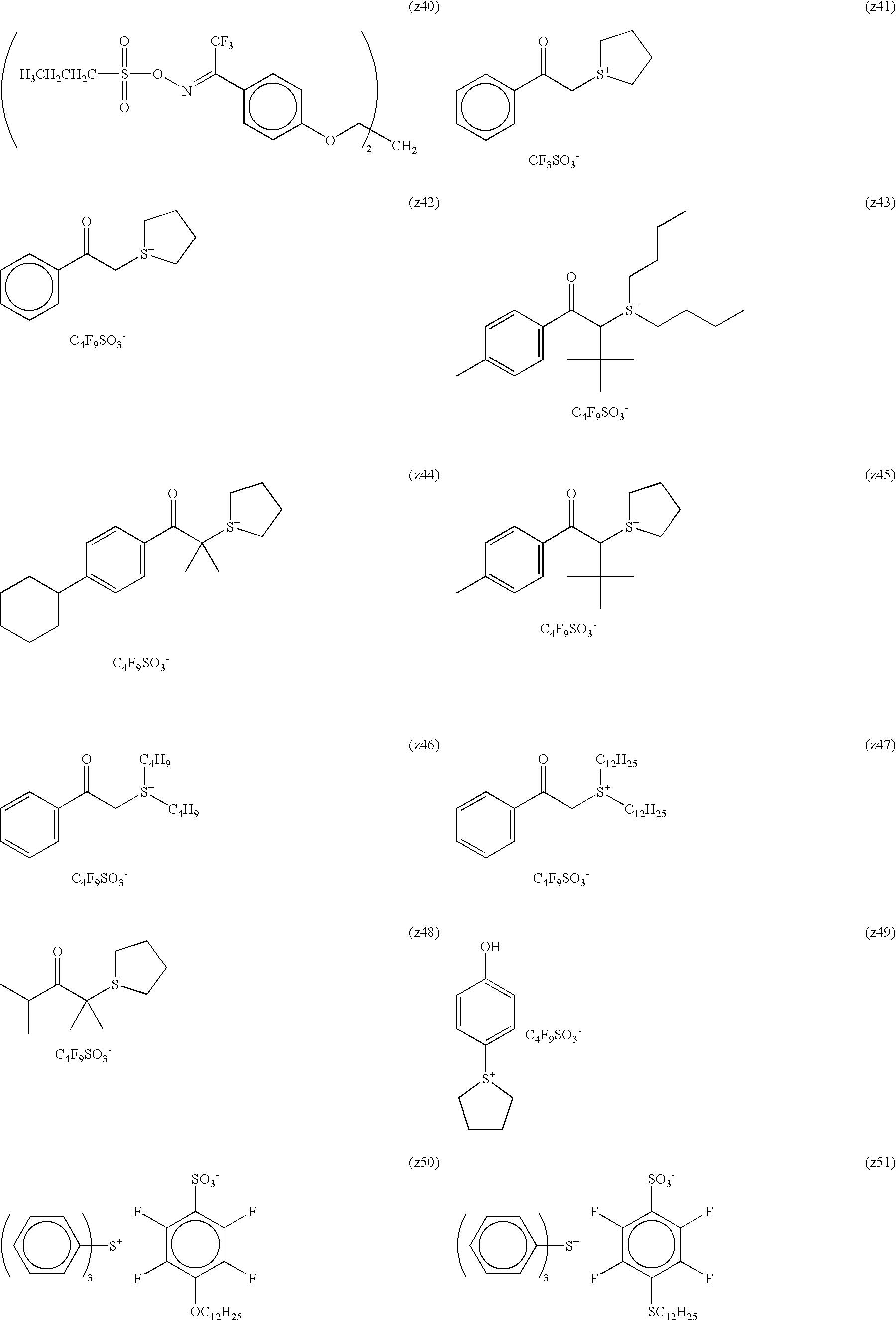 Figure US07998655-20110816-C00048