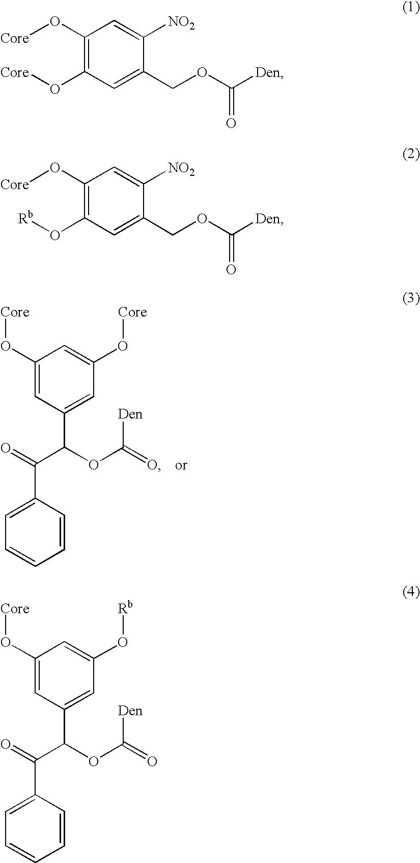 Figure US20060223912A1-20061005-C00035