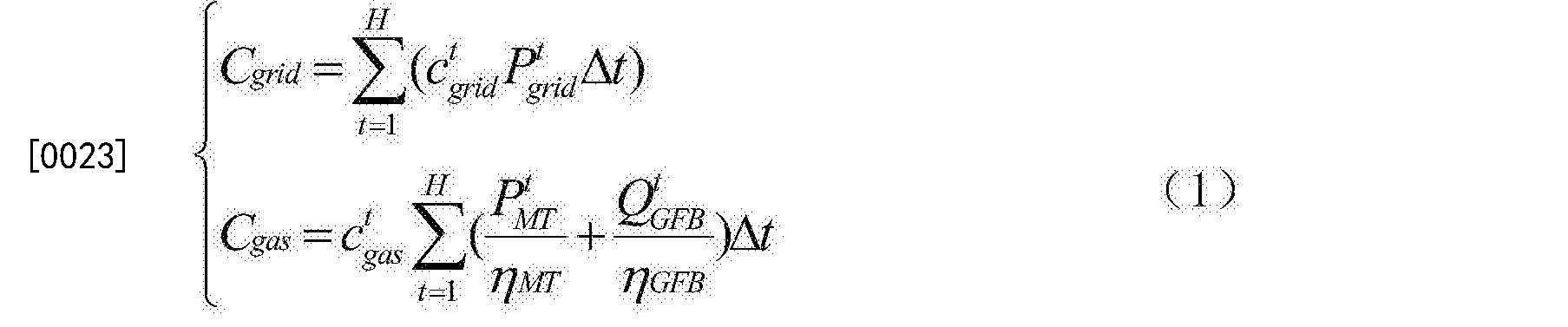 Figure CN106950840AD00061