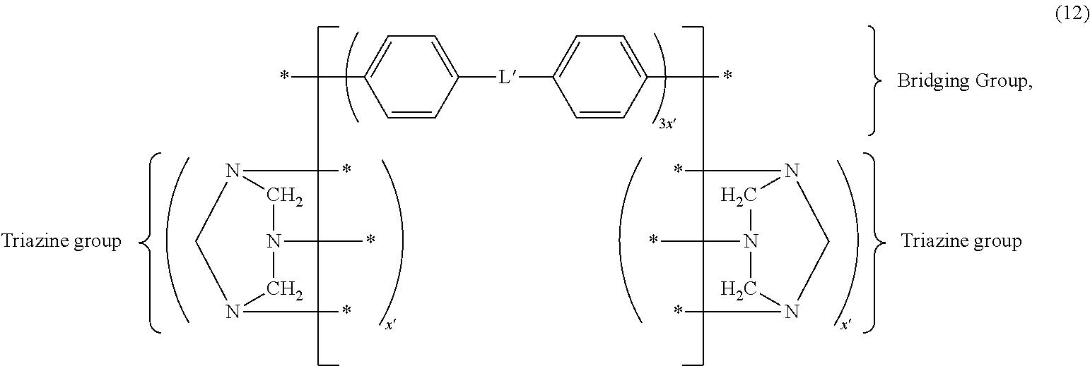 Figure US20160083520A1-20160324-C00018