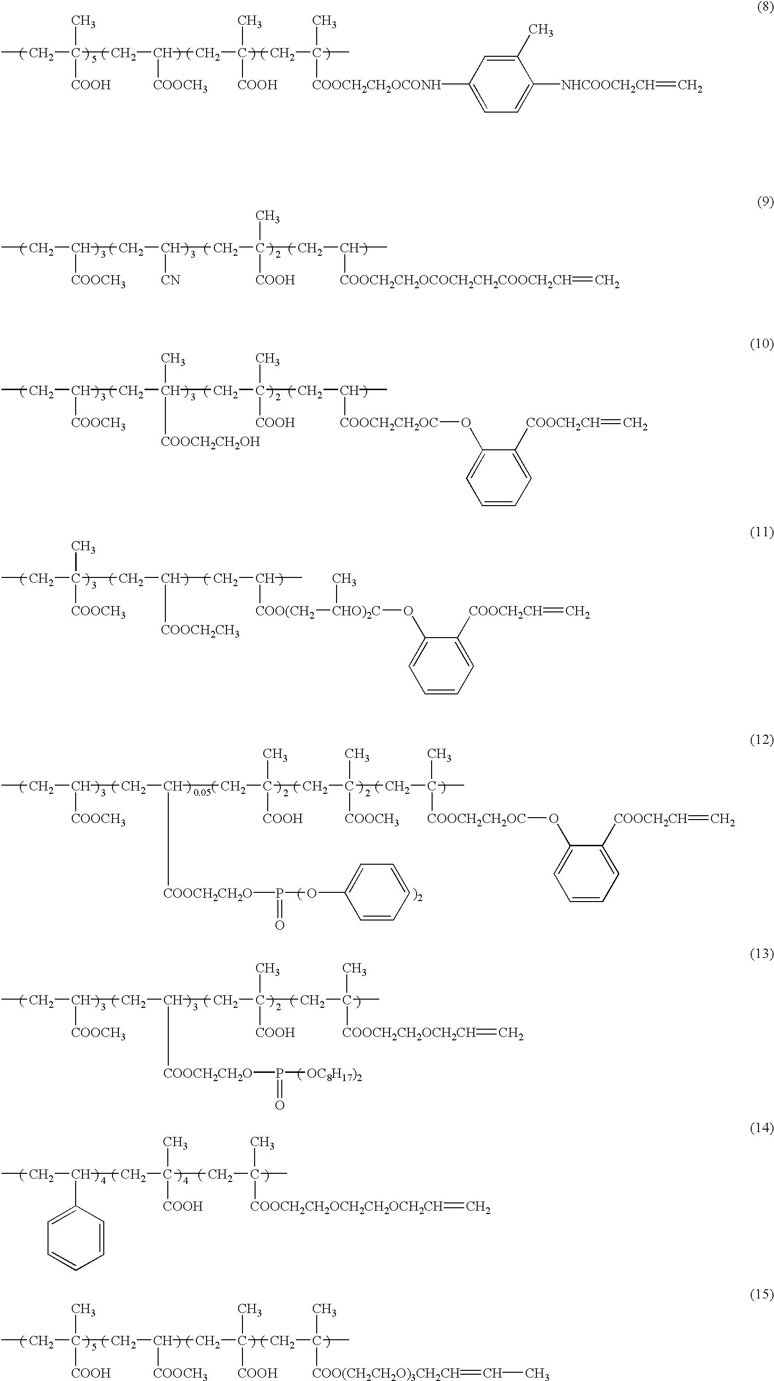 Figure US06413687-20020702-C00002