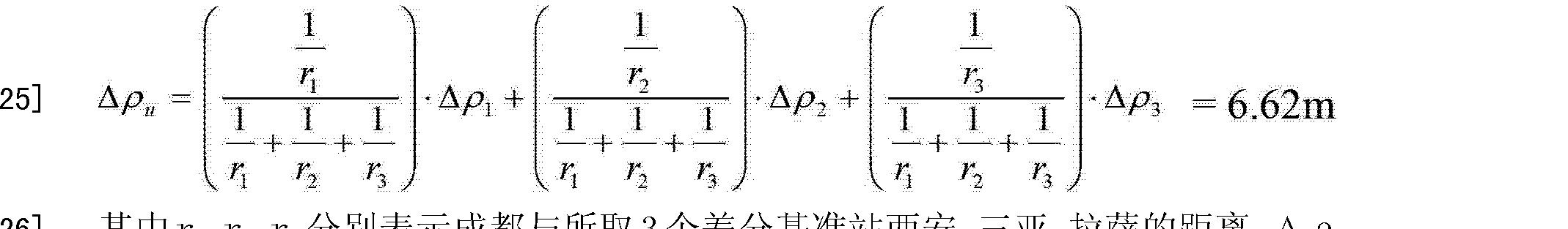 Figure CN102788985AD00051