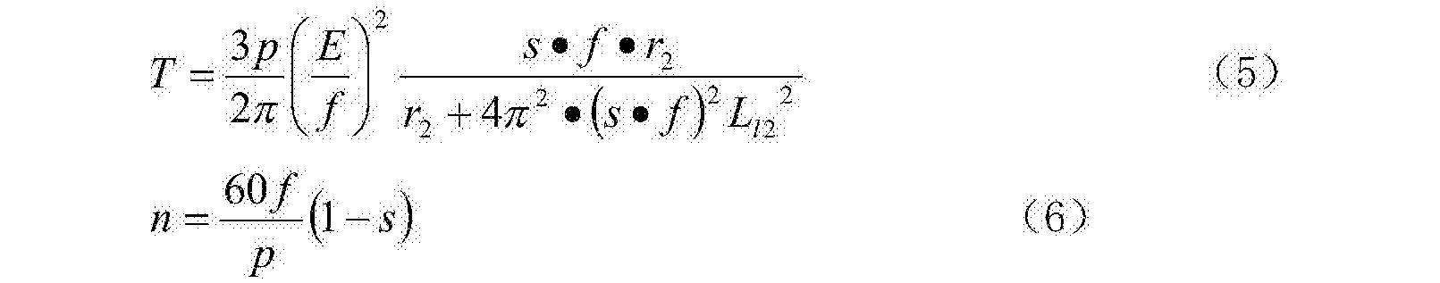 Figure CN106440902BC00043