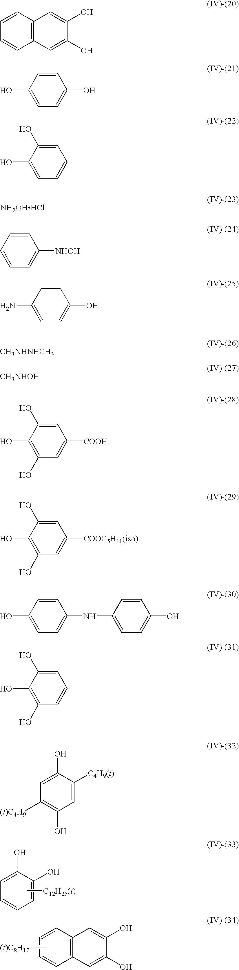 Figure US07332265-20080219-C00012