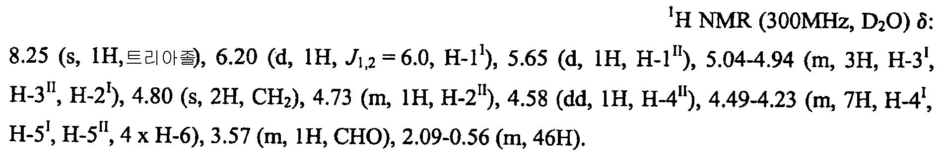 Figure 112010030712312-pct00062