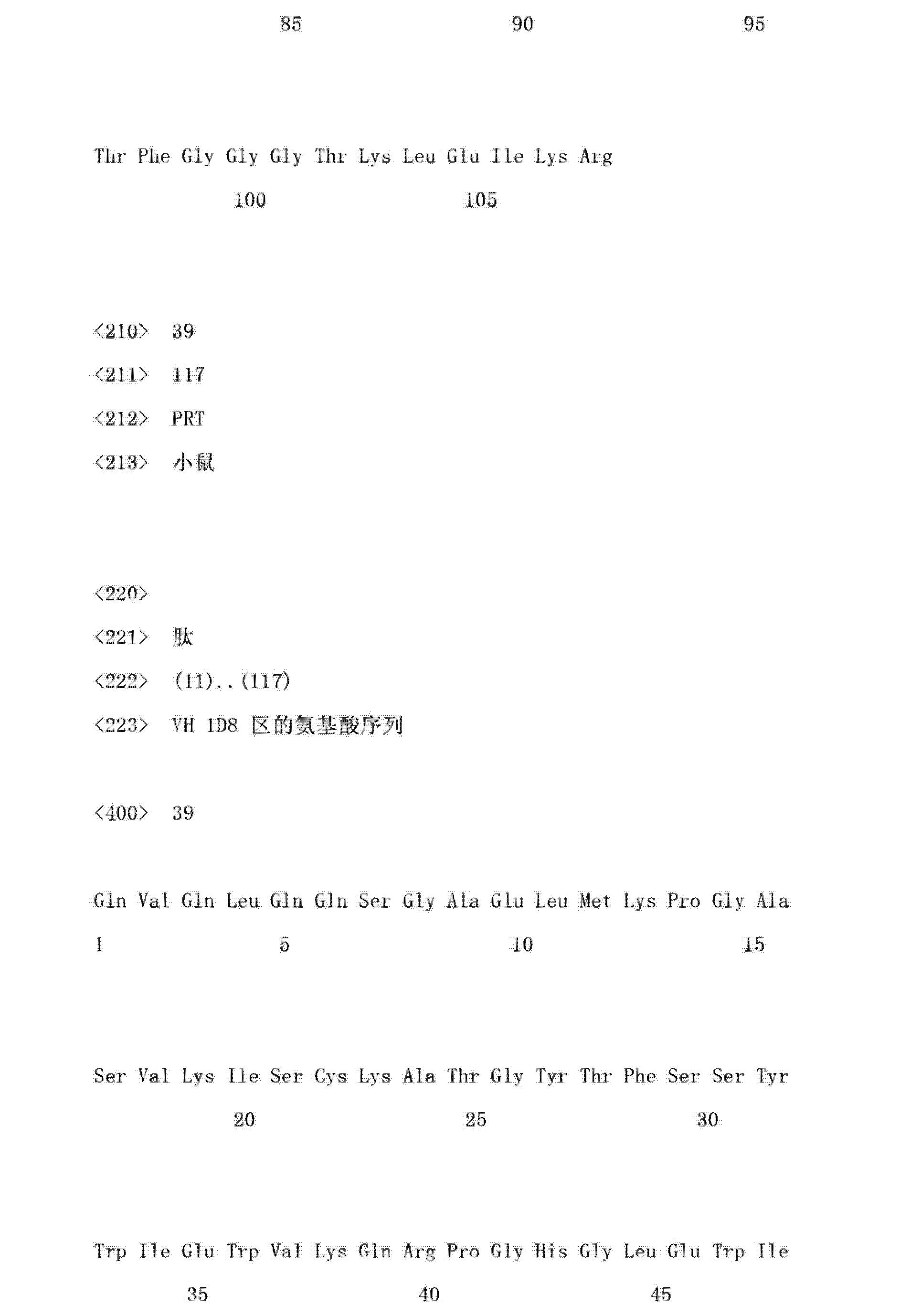 Figure CN103145837AD01351