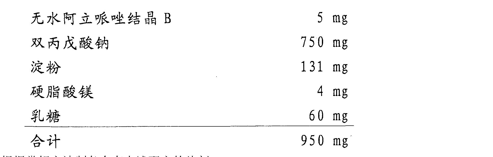 Figure CN102172402AD00203