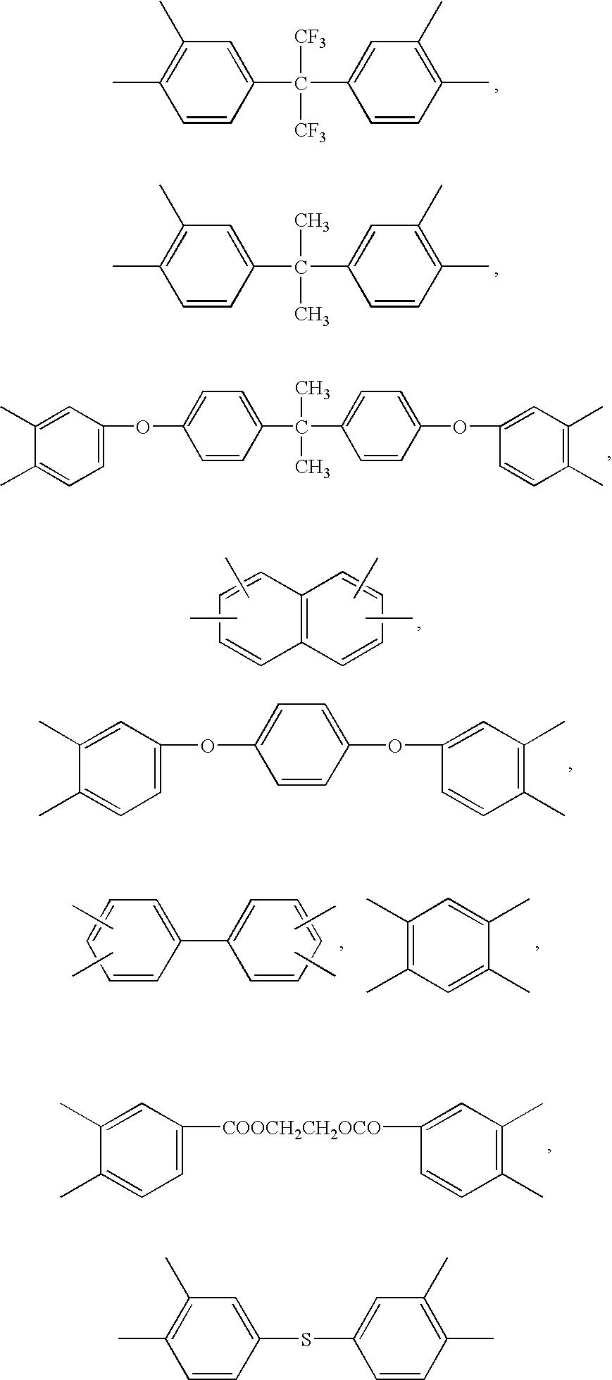 Figure US08613362-20131224-C00003
