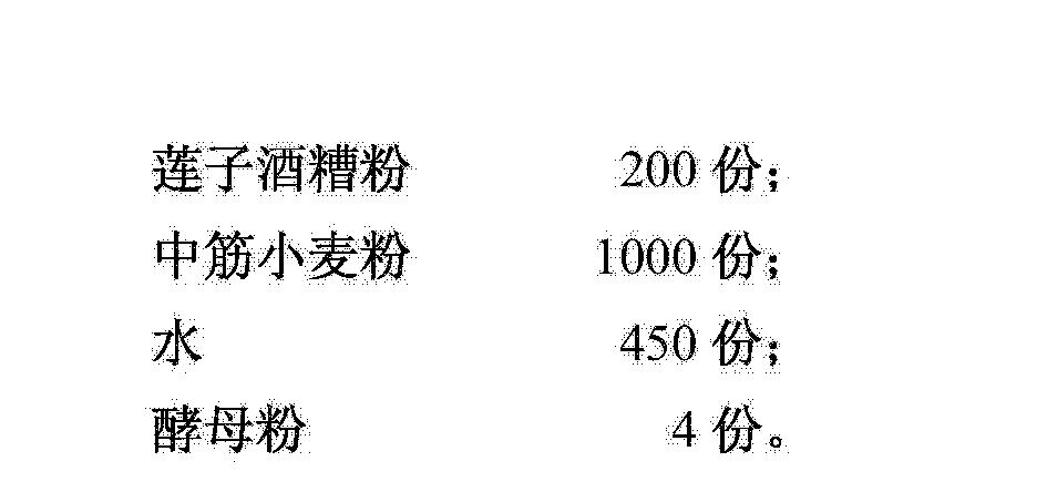 Figure CN104381847AD00062