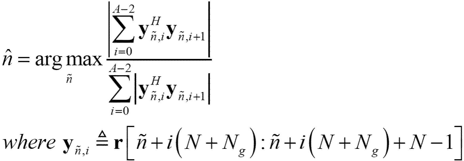 Figure PCTKR2016008367-appb-I000009