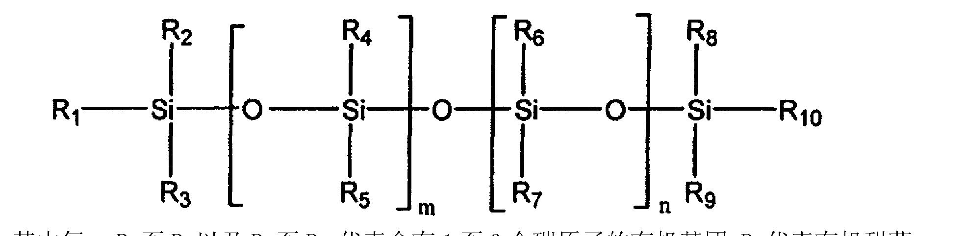 Figure CN101171306BC00051