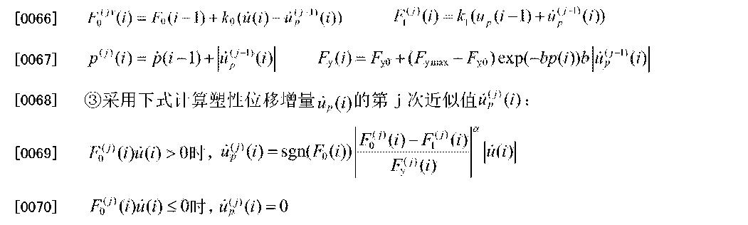 Figure CN103440383BD00091