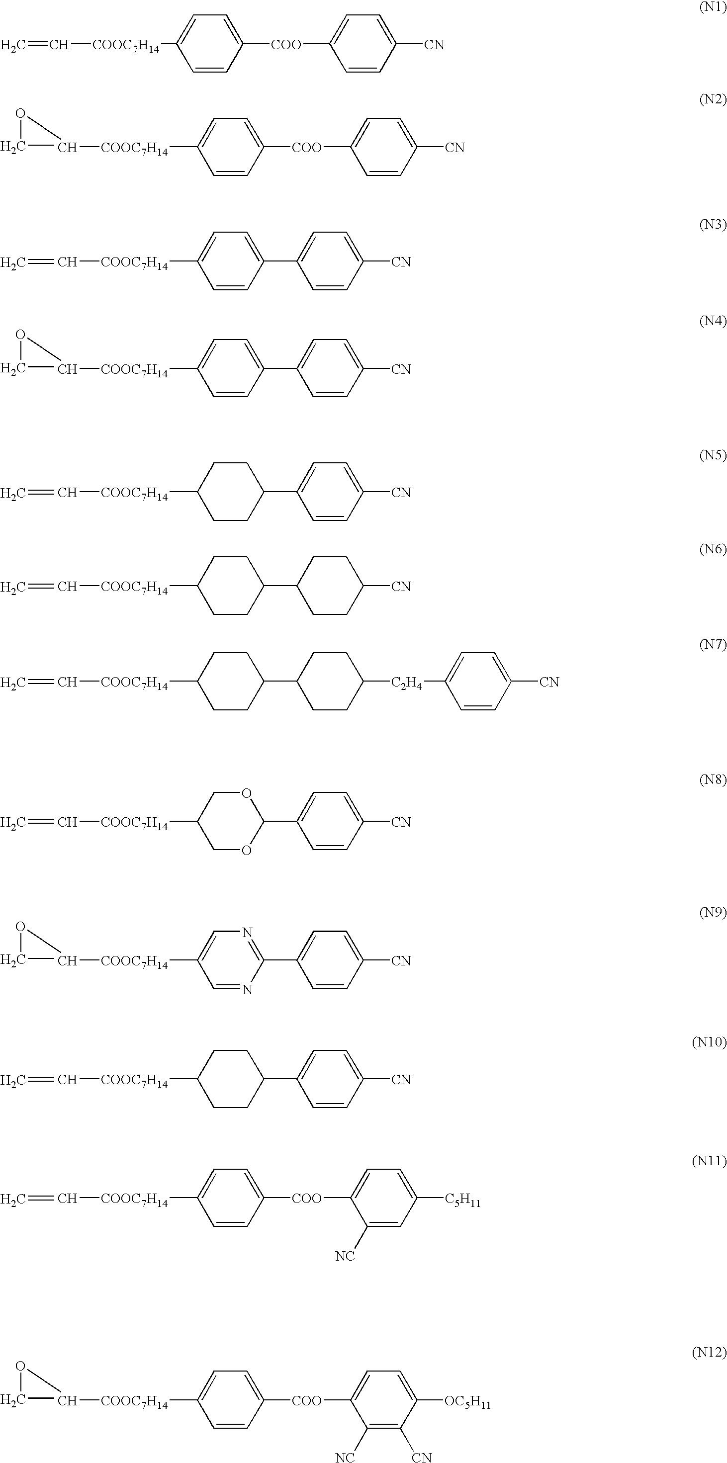 Figure US07105213-20060912-C00023
