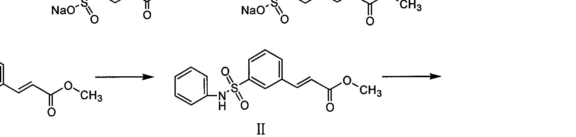 Figure CN102786448AD00042