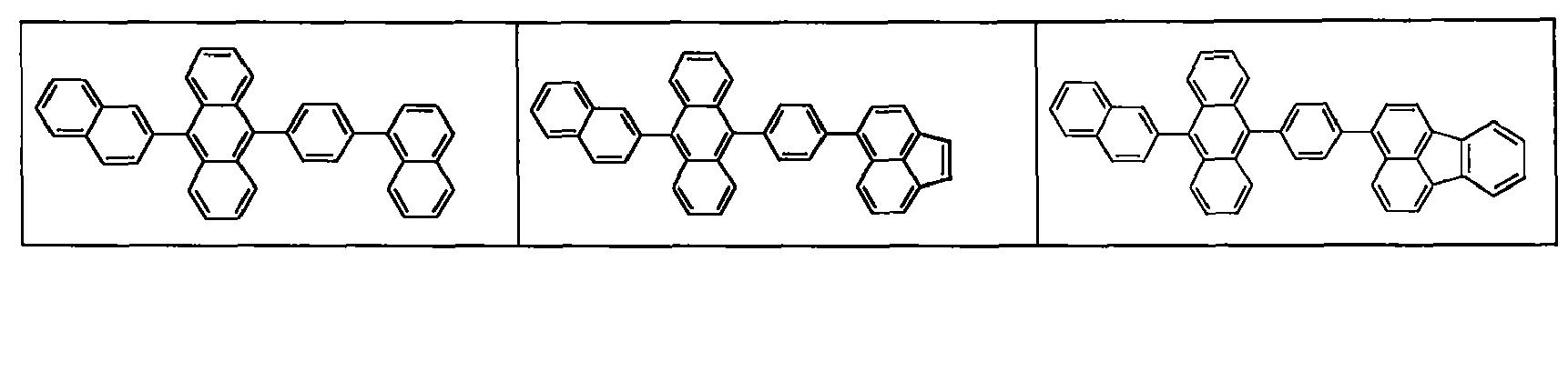 Figure CN107949561AD00351