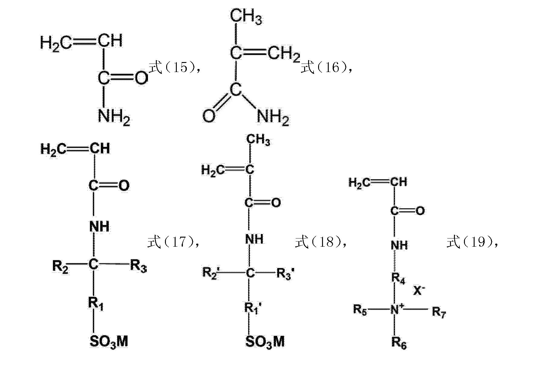 Figure CN103788293AC00042