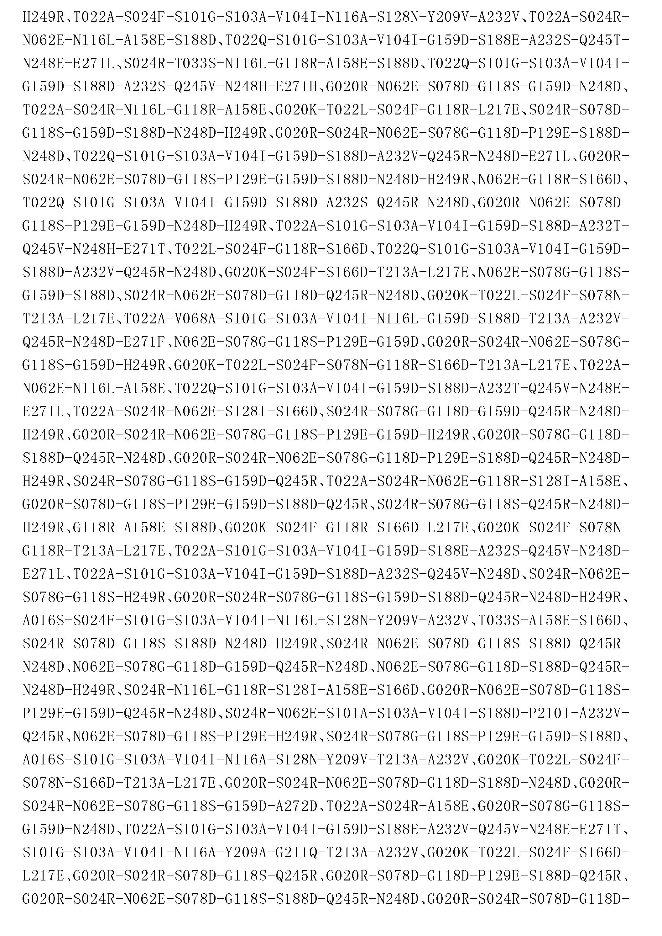 Figure CN103764823BD00461