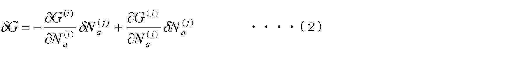 Figure 112018040277643-pat00002