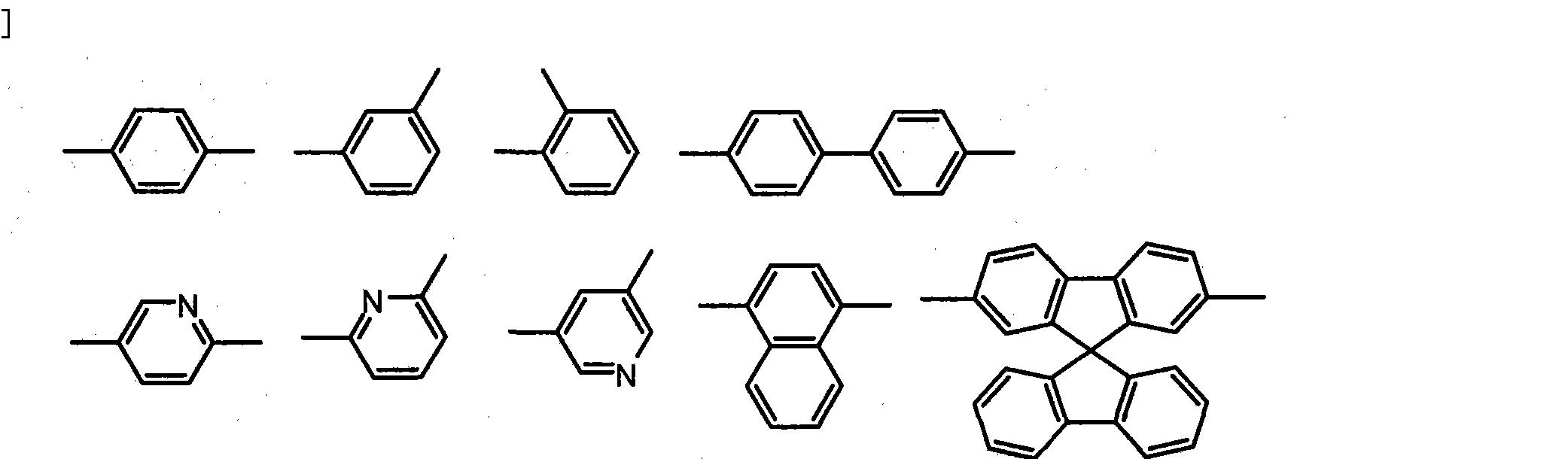 Figure CN101874316BD00601