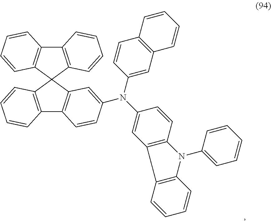 Figure US09548457-20170117-C00069
