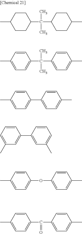 Figure US20150030866A1-20150129-C00019